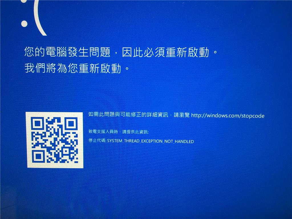 Can Asian Tech Companies Replace Microsoft Windows Asia